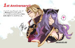 1boy 1girl absurdres anniversary artist_name bangs blonde_hair breasts camilla_(fire_emblem_if) capelet cleavage closed_eyes fire_emblem fire_emblem_heroes fire_emblem_if hair_ornament heart highres large_breasts long_hair looking_at_viewer maeshima_shigeki marks_(fire_emblem_if) official_art parted_lips purple_hair red_eyes short_hair signature simple_background smile upper_body