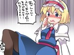 1girl alice_margatroid ascot blonde_hair blue_dress blue_eyes blush capelet clenched_hand commentary_request dress hairband hammer_(sunset_beach) lolita_hairband long_sleeves open_mouth pantyhose red_neckwear red_ribbon ribbon short_hair solo sweatdrop touhou translation_request