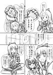 1boy 2girls armor comic fate/zero fate_(series) food funami_yui ice_cream long_hair monochrome multiple_girls rider_(fate/zero) school_uniform serafuku shimazaki_kazumi short_hair toshinou_kyouko translated yuru_yuri