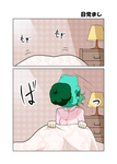 bed bulbasaur comic crossover desk face_hug green_hair highres kazami_yuuka lamp mattari_yufi pajamas pokemon touhou translated