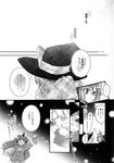 3girls absurdres bow chinese_clothes comic double_bun greyscale hat hat_bow highres horn ibaraki_kasen kirisame_marisa komano_aun long_hair monochrome multiple_girls poprication scan scarf short_hair source_request tail touhou translated wavy_hair witch_hat