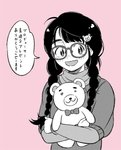 1girl 49s-aragon ahoge blush bow braid freckles glasses greyscale hair_ornament hairclip idolmaster idolmaster_cinderella_girls long_hair looking_at_viewer monochrome okuyama_saori pink_bow simple_background smile solo stuffed_animal stuffed_toy teddy_bear translation_request twin_braids