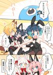 1boy 4girls :3 :d :o alternate_costume animal_ear_fluff animal_ears black_gloves black_hair black_hairband black_leotard blonde_hair blue_eyes blush bow bowtie bunny_ears bunny_tail bunnysuit caracal_(kemono_friends) caracal_ears cerulean_(kemono_friends) comic commentary crossdressing detached_sleeves dog_(mixed_breed)_(kemono_friends) dog_ears enmaided extra_ears fake_animal_ears fake_tail fishnet_pantyhose fishnets formal gloves gradient_hair hairband heterochromia highres holding_hands interlocked_fingers kaban_(kemono_friends) kemono_friends kyururu_(kemono_friends) leotard life_neko72 maid multicolored_hair multiple_girls open_mouth orange_eyes outstretched_arms pantyhose passenger_pigeon_(kemono_friends) pink_hair puffy_short_sleeves puffy_sleeves serval_(kemono_friends) serval_ears serval_tail short_sleeves smile spread_arms suit tail translation_request v-shaped_eyebrows white_gloves wrist_cuffs