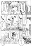 3girls ammunition_belt belt bow chihiro_(kemonomichi) comic doujinshi fujiwara_no_mokou greyscale gun hair_bow hat head_bump highres kiseru maribel_hearn monochrome multiple_girls pipe rubble ruins scan shotgun smoke smoking touhou translation_request usami_renko weapon