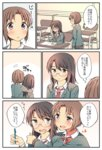 5koma bangs bent_elbows blazer blush bob_cut bow bowtie breasts brown_hair comic commentary_request desk eyebrows_visible_through_hair glasses hachiko_(hati12) hair_between_eyes heart highres hug inside jacket long_hair long_sleeves looking_at_another looking_at_viewer necktie original pink_eyes red_neckwear school_desk school_uniform shirt short_hair sitting speech_bubble standing translation_request writing yuri