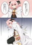 1boy 2koma black_legwear bow braid cape check_commentary clenched_teeth comic commentary_request fang fate/apocrypha fate/grand_order fate_(series) from_side garter_straps hair_bow instant_loss_2koma kneeling looking_at_viewer open_mouth otoko_no_ko pale_face pink_hair piro_(iiiiiiiiii) purple_eyes rider_of_black ryona teeth translated
