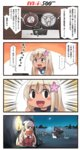 2girls 4koma :d black_hair black_sailor_collar blonde_hair blue_eyes blush_stickers comic commentary flower food hair_flower hair_ornament highres holding ido_(teketeke) james_bond_(series) kantai_collection long_hair mask metal_gear_(series) metal_gear_solid_3 mission:_impossible monkey_mask multiple_girls open_mouth parody pink_flower pointing pointing_at_self popsicle ro-500_(kantai_collection) ro-class_destroyer sailor_collar sailor_shirt saru_getchu shinkaisei-kan shirt sleeveless sleeveless_shirt smile so-class_submarine speech_bubble tape_recorder torch translated