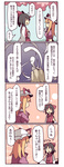 2girls 4koma anger_vein black_hair blonde_hair bow closed_eyes comic dress fuukadia_(narcolepsy) ghost hair_bow hat hat_ribbon horn konngara long_hair long_sleeves multiple_girls open_mouth puffy_sleeves purple_dress ribbon shirt short_sleeves skirt touhou touhou_(pc-98) translated tree_stump wide_sleeves yakumo_yukari |_|