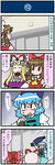 (9) 3girls 4koma :d artist_self-insert ascot blonde_hair blue_eyes blue_hair blush bow breasts brown_hair clock closed_eyes comic commentary detached_sleeves geta gradient gradient_background hair_bow hair_ribbon hair_tubes hakurei_reimu hat hat_bow heavy_breathing heterochromia highres holding holding_umbrella juliet_sleeves long_hair long_sleeves mizuki_hitoshi mob_cap multiple_girls nontraditional_miko open_mouth puffy_sleeves red_eyes ribbon short_hair short_sleeves sidelocks smile sweat sweatdrop tatara_kogasa touhou translated tress_ribbon umbrella v-shaped_eyebrows vest wide_sleeves yakumo_yukari |_|