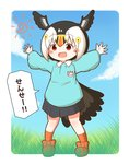 alternate_costume atlantic_puffin_(kemono_friends) bare_legs bird_tail bird_wings blush bow contemporary eyebrows_visible_through_hair grass head_wings highres kemono_friends kindergarten_uniform kneehighs multicolored_hair name_tag outstretched_hand pleated_skirt rakugakiraid school_uniform short_hair skirt smile translated wings