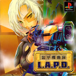 1girl 90s aircraft aizawa_mila armor blonde_hair breasts building character_request cityscape cleavage cover cyberpunk flying future_cop:_lapd game_console game_cover gatling_gun glowing green_eyes grin gun headgear helicopter lights logo looking_at_viewer mecha medium_breasts monocle official_art oldschool pilot pilot_suit playstation police police_uniform policewoman rocket_launcher scan signature smile solo traditional_media translation_request uniform vest video_game walker weapon x1-alpha