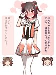 3girls >:) blush brown_eyes cosplay crossed_legs double_bun embarrassed feet_out_of_frame jintsuu_(kantai_collection) kantai_collection looking_at_viewer multiple_girls naka_(kantai_collection) naka_(kantai_collection)_(cosplay) nose_blush pleated_skirt puffy_short_sleeves puffy_sleeves remodel_(kantai_collection) sailor_collar school_uniform sendai_(kantai_collection) serafuku short_sleeves simple_background skirt smile solo_focus thighhighs translation_request v_over_eye white_background white_legwear white_sailor_collar white_skirt yoru_nai