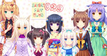 6+girls :3 alternate_costume alternate_hair_length alternate_hairstyle animal_ears artist_name azuki_(sayori) bangs bell bell_choker bell_collar black_hair black_legwear blonde_hair blue_collar blue_eyes blunt_bangs blush bow brown_eyes brown_hair brown_neckwear brown_skirt cat_ears cat_tail child chocola_(sayori) choker cinnamon_(sayori) coconut_(sayori) collar curly_hair dress elbow_gloves eyebrows_visible_through_hair floral_print gloves green_dress green_eyes green_gloves hair_between_eyes hair_bow hair_ornament hands_together heterochromia interlocked_fingers japanese_clothes jingle_bell juliet_sleeves kimono long_hair long_sleeves looking_at_viewer low_twintails maple_(sayori) minazuki_shigure multiple_girls nekopara obi official_art paw_background pleated_skirt print_kimono puffy_sleeves purple_eyes purple_hair sailor_collar sash sayori short_hair skirt slit_pupils smile sweater tail twintails two_side_up upper_body vanilla_(sayori) white_hair yellow_eyes younger