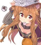 1girl ? animal_ears ball bent_over blush brown_eyes brown_hair chest_tattoo clueless collar collarbone condom condom_in_mouth condom_wrapper downblouse dress flat_chest looking_at_viewer mouth_hold naughty_face newspaper no_bra puuakachan raccoon_ears raccoon_tail raphtalia smile solo tail tate_no_yuusha_no_nariagari tattoo thought_bubble upper_body