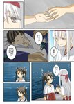... ? baby closed_eyes comic fairy_(kantai_collection) flying_sweatdrops headband japanese_clothes kantai_collection maintenance_musume_(kantai_collection) moketto multiple_boys multiple_girls outstretched_hand remembering shoukaku_(kantai_collection) translation_request twintails white_hair younger zuikaku_(kantai_collection)