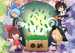 4girls :d absurdres black_hair blonde_hair blue_bow blue_dress blue_hair bow box brown_hair chibi cirno closed_eyes commentary_request detached_sleeves donation_box dress fairy fan flying hair_tubes hakurei_reimu hat hidden_star_in_four_seasons highres jumping kirisame_marisa logo long_hair money multiple_girls open_mouth red_bow red_eyes shameimaru_aya skirt smile steam_(platform) tan tanned_cirno tengu touhou vest wings witch_hat wuwusan