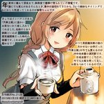 1girl :d arm_warmers blush braid colored_pencil_(medium) commentary_request cup dated grey_skirt holding holding_cup kantai_collection kirisawa_juuzou light_brown_hair long_hair minegumo_(kantai_collection) numbered open_mouth red_eyes red_ribbon ribbon shirt short_sleeves skirt smile solo suspender_skirt suspenders traditional_media translation_request twin_braids twitter_username white_shirt