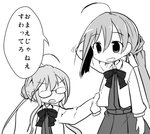2girls ahoge arm_behind_head azumanga_daiou blush bow bowtie clothes_grab collared_shirt commentary commentary_request dress eyebrows_visible_through_hair frown glasses greyscale hair_between_eyes hair_bun hair_ribbon its_not_you_sit_down kantai_collection kiyoshimo_(kantai_collection) long_hair long_sleeves low_twintails maiku makigumo_(kantai_collection) meme monochrome multicolored_hair multiple_girls opaque_glasses parody ribbon shirt simple_background skirt sleeveless sleeveless_dress sleeves_past_wrists smile speech_bubble translated twintails two-tone_hair v-shaped_eyebrows white_background