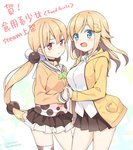 2girls :< :d bell bell_choker bird_hair_ornament blonde_hair blue_eyes blush breasts brown_choker brown_jacket brown_skirt choker closed_mouth collared_shirt copyright_name dress_shirt hair_bobbles hair_ornament hatsunatsu holding_hands hood hood_down hooded_jacket interlocked_fingers jacket long_hair long_sleeves looking_at_viewer low_twintails medium_breasts multiple_girls open_clothes open_jacket open_mouth patreon_username pleated_skirt red_eyes sailor_collar school_uniform serafuku shirt sidelocks simple_background single_thighhigh skirt smile standing star thighhighs translation_request twintails very_long_hair white_background white_sailor_collar white_shirt xiaoguang_(you_can_eat_the_girl) xiaoyuan_(you_can_eat_the_girl) yellow_jacket you_can_eat_the_girl