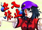 1girl background_text bangs beret black_eyes black_hair black_neckwear breasts collared_shirt commentary_request d: english eyebrows_visible_through_hair eyelashes fingernails hat high_collar highres hitodama jiangshi lace-trimmed_sleeves large_breasts looking_at_viewer masa2ki medium_hair miyako_yoshika nail_polish neck_ribbon open_mouth outstretched_arms parted_bangs purple_hat purple_nails red_shirt ribbon sharp_fingernails sharp_teeth shirt short_sleeves solo star sticker teeth touhou translation_request upper_body upper_teeth yellow_background zombie_pose