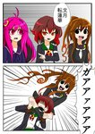 2koma 3girls absurdres ahoge alternate_eye_color black_eyes black_serafuku brown_hair carrying comic commentary_request crescent crescent_hair_ornament crescent_moon_pin empty_eyes eyebrows eyebrows_visible_through_hair fumizuki_(kantai_collection) getumentour grappler_baki hair_between_eyes hair_ornament highres jacket kantai_collection multiple_girls mutsuki_(kantai_collection) open_mouth parody pink_eyes pink_hair ponytail red_eyes red_hair remodel_(kantai_collection) school_uniform serafuku shoulder_carry smile translated uzuki_(kantai_collection)