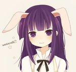 1girl animal_ears ayu_(mog) blush bust copyright_name kemonomimi_mode long_hair looking_at_viewer lowres purple_eyes purple_hair simple_background solo working!! yamada_aoi