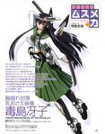 1girl absurdres akitaka_mika belt black_hair blue_eyes busujima_saeko highres highschool_of_the_dead long_hair mecha_musume school_uniform serafuku solo sword translation_request weapon