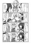 3girls collared_shirt comic commentary_request double_bun food gambier_bay_(kantai_collection) greyscale hairband hat headgear ichimi index_finger_raised kantai_collection long_hair monochrome mouth_hold multiple_girls neckerchief pocky pocky_day ponytail sailor_collar samuel_b._roberts_(kantai_collection) shirt short_hair translation_request twintails upper_body whale white_hat yamato_(kantai_collection)