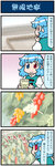 1girl 4koma artist_self-insert blue_eyes blue_hair cherry_tomato comic commentary garden gradient gradient_background hand_on_own_chin heterochromia highres ibuki_suika_(watermelon) jitome juliet_sleeves leaf long_sleeves mizuki_hitoshi open_mouth packet plant puffy_sleeves red_eyes short_hair smile solo sweatdrop tatara_kogasa touhou translated vest