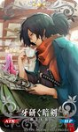 1boy 1girl black_hair ceiling_fan chandelier chibi commentary_request craft_essence cup fate/grand_order fate_(series) grin holding holding_cup holding_tray keikenchi_(style) koha-ace long_hair long_sleeves newspaper oda_nobunaga_(fate) official_art okada_izou_(fate) ponytail purple_hair reading red_scarf rider scarf smile star sword syatey teacup tray weapon wide_sleeves