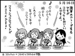 4girls :d ahoge akebono_(kantai_collection) bandaid bandaid_on_face bell black_hair blush_stickers closed_eyes comic croquette dated eighth_note flower food fork greyscale hair_bell hair_bobbles hair_flower hair_ornament jingle_bell kantai_collection long_hair lyrics monochrome multiple_girls musical_note neck_ribbon oboro_(kantai_collection) open_mouth otoufu plate ribbon sazanami_(kantai_collection) school_uniform serafuku short_hair side_ponytail smile translated twintails ushio_(kantai_collection) v-shaped_eyebrows very_long_hair