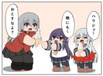 3girls akatsuki_(kantai_collection) alternate_costume black_legwear black_skirt blush bokota_(bokobokota) brown_eyes closed_eyes comic commentary commentary_request dress eating enemy_lifebuoy_(kantai_collection) eyebrows_visible_through_hair facial_scar food gangut_(kantai_collection) gradient gradient_background grey_hair hair_between_eyes hibiki_(kantai_collection) highres ice_cream kantai_collection long_hair long_sleeves miniskirt multiple_girls open_mouth pantyhose purple_eyes purple_hair red_shirt sailor_collar sailor_dress scar scar_on_cheek school_uniform serafuku shadow shirt shoes silver_hair skirt translated