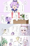+_+ 3girls 4koma :d :t =_= ^_^ admiral_(azur_lane) ahoge akashi_(azur_lane) animal_ears azur_lane black_ribbon bunny_ears camisole cat_ears chibi closed_eyes closed_mouth collarbone comic commentary_request crown gloves green_hair hair_ornament hair_ribbon hairband hands_clasped hat highres idolmaster idolmaster_cinderella_girls jacket javelin_(azur_lane) laffey_(azur_lane) long_hair long_sleeves military_hat military_jacket mini_crown multiple_girls off_shoulder open_mouth own_hands_together p-head_producer parted_lips peaked_cap pink_jacket pleated_skirt ponytail pout purple_hair red_eyes red_hairband red_skirt ribbon silver_hair sitting skirt smile translation_request twintails u2_(5798239) very_long_hair white_camisole white_gloves white_hat white_jacket