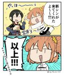 1boy 1girl 2koma :d ^_^ asaya_minoru bangs black_hair black_skirt blush boots brown_hair chaldea_uniform chest_tattoo closed_eyes comic commentary_request emphasis_lines eyebrows_visible_through_hair fate/grand_order fate_(series) fujimaru_ritsuka_(female) gauntlets grey_legwear hair_between_eyes hair_ornament hair_scrunchie hand_on_hip hand_up jacket knee_boots long_hair long_sleeves low_ponytail nagatekkou one_side_up open_mouth orange_scrunchie outstretched_arms pantyhose scrunchie shirtless skirt smile standing standing_on_one_leg tattoo translation_request twitter_username uniform v-shaped_eyebrows very_long_hair white_footwear white_jacket yan_qing_(fate/grand_order)
