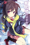 1girl 3: arm_support black_legwear brown_hair character_request chiyingzai copyright_name from_above ice long_hair looking_at_viewer original pink_eyes plaid plaid_skirt scarf school_uniform shoe_dangle sitting skirt snow socks solo sweater two_side_up wariza watermark web_address yellow_scarf