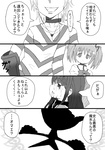 :3 accelerator akemi_homura blood comic crutch empty_eyes grin hairband highres kaname_madoka kosshii_(masa2243) kyubey long_hair mahou_shoujo_madoka_magica monochrome school_uniform skirt smile tears to_aru_majutsu_no_index translated twintails walpurgisnacht_(madoka_magica)
