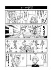 2girls 4koma :d >_< ^_^ afterimage blush cardigan closed_eyes comic commentary fang flying_sweatdrops freckles gag greyscale hair_ornament hairclip imagining improvised_gag minami_koharu monochrome multiple_girls necktie open_cardigan open_clothes open_mouth sakayama_shinta school_uniform short_hair smile tanaka_mako tape tape_gag thought_bubble translated watashi_ga_motenai_no_wa_dou_kangaetemo_omaera_ga_warui!
