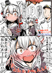 1boy 1girl amatsukaze_(kantai_collection) blush bust comic embarrassed full-face_blush hair_tubes hairband hat kantai_collection long_hair open_mouth paper smile takana_shinno translation_request twintails white_hair yellow_eyes
