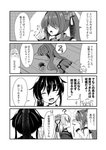 3girls alternate_hairstyle comic hair_over_eyes ichimi johnston_(kantai_collection) kantai_collection long_hair multiple_girls ponytail scissors skirt sleeping sleeveless translation_request two_side_up yahagi_(kantai_collection) yamato_(kantai_collection)