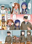 1boy 6+girls admiral_(kantai_collection) black_gloves blue_eyes blue_hair bomber_jacket brown_hair choukai_(kantai_collection) cold comic commentary elbow_gloves gloves hair_ornament hair_ribbon hairclip hat headgear highres jacket kantai_collection kongou_(kantai_collection) kusaka_souji libeccio_(kantai_collection) long_hair low_twintails maya_(kantai_collection) midriff military military_uniform mini_hat multiple_girls naval_uniform peaked_cap pleated_skirt red_ribbon remodel_(kantai_collection) ribbon sakawa_(kantai_collection) school_uniform serafuku short_hair shouhou_(kantai_collection) skirt sleeveless suzukaze_(kantai_collection) tank_top translated trembling twintails uniform