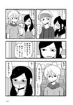 2girls bandana blush comic greyscale highres hood hoodie kagaya_nene kagaya_yuu long_hair mochi_au_lait monochrome multiple_girls no_nose original siblings sisters sweat translated twintails