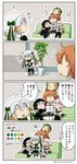 +++ /\/\/\ 4koma 5girls :d ^_^ arm_hug asaya_minoru bangs beret black_dress black_footwear black_gloves black_hat black_legwear black_shirt black_skirt blonde_hair blush boots bow braid brown_gloves brown_hair capelet chaldea_uniform closed_eyes comic couch dress elbow_gloves eyebrows_visible_through_hair facial_scar fate/extra fate/grand_order fate_(series) fujimaru_ritsuka_(female) fur-trimmed_capelet fur_trim girl_sandwich gloves gothic_lolita green_bow green_hat green_ribbon hair_between_eyes hair_bow hair_ornament hair_scrunchie hat jack_the_ripper_(fate/apocrypha) jacket jeanne_d'arc_(fate)_(all) jeanne_d'arc_alter_santa_lily knee_boots lolita_fashion long_hair long_sleeves low_twintails multiple_girls notice_lines nursery_rhyme_(fate/extra) on_couch one_side_up open_mouth orange_scrunchie pantyhose paul_bunyan_(fate/grand_order) plant potted_plant puffy_short_sleeves puffy_sleeves ribbon sandwiched scar scar_on_cheek scrunchie shirt short_sleeves shoulder_tattoo silver_hair sitting sitting_on_lap sitting_on_person skirt sleeveless sleeveless_shirt smile sparkle striped striped_bow striped_ribbon sweat tattoo thigh_boots thighhighs translated twin_braids twintails twitter_username very_long_hair white_capelet white_dress white_footwear white_jacket