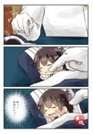 1girl 3koma absurdres admiral_(kantai_collection) blanket brown_hair cheek_poking chibi comic commentary futon gloves hair_between_eyes highres japanese_clothes kaga_(kantai_collection) kantai_collection long_sleeves lying minigirl on_side open_mouth pillow poking short_hair side_ponytail sleeping smile solo_focus taisa_(kari) tasuki translated under_covers white_gloves
