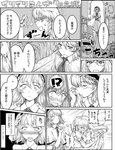 !? 2girls alice_margatroid blush closed_eyes clothes collared_shirt comic commentary_request drawer grabbing greyscale hair_between_eyes hairband holding joe_(joeesw) kirisame_marisa long_hair messy messy_room monochrome multiple_girls necktie open_door open_mouth shirt short_hair short_sleeves smelling spoken_interrobang touhou translation_request