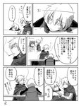 1girl 2boys arrow asaya_minoru bandaged_arm bandages bangs billy_the_kid_(fate/grand_order) cape chair chaldea_uniform closed_eyes closed_mouth comic commentary_request eyebrows_visible_through_hair fate/extra fate/grand_order fate_(series) fujimaru_ritsuka_(female) greyscale hair_between_eyes hair_ornament hair_over_one_eye hair_scrunchie head_on_table holding holding_arrow jacket monochrome multiple_boys one_side_up open_clothes open_jacket parted_lips profile robin_hood_(fate) scrunchie shirt sitting smoke smoking table translation_request uniform