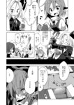 3girls :d animal_ears antennae bird_wings check_translation comic fang food fruit highres kuroneko_no_toorimichi mandarin_orange monochrome multiple_girls mystia_lorelei open_mouth partially_translated rumia short_hair smile suit_jacket touhou translation_request wings wriggle_nightbug