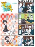 4koma 6+girls >_< abyssal_twin_hime_(black) abyssal_twin_hime_(white) battleship_hime black_hair blue_eyes blue_hair brown_eyes chair closed_eyes comic commentary desk dress epaulettes female_admiral_(kantai_collection) hair_between_eyes hair_ornament hat highres holding_hands horns kantai_collection kneeling long_hair military military_hat military_uniform multiple_girls musical_note oni_horns open_mouth peaked_cap puchimasu! quaver red_eyes sailor_dress shinkaisei-kan short_hair sidelocks sitting sleeveless sleeveless_dress smile speech_bubble spoken_musical_note standing thighhighs translated uniform white_hair yuureidoushi_(yuurei6214)