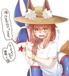 1girl abe_suke animal_ears bangs beach_umbrella blush brown_hair commentary_request ears_through_headwear eyebrows_visible_through_hair fate/grand_order fate_(series) fox_ears fox_tail hat highres holding holding_umbrella hot innertube looking_at_viewer open_mouth shirt simple_background solo straw_hat striped_umbrella sun_hat tail tamamo_(fate)_(all) tamamo_no_mae_(swimsuit_lancer)_(fate) tears translation_request umbrella wavy_mouth white_background white_shirt yellow_eyes