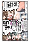 5girls aqua_hair ascot black_hair blazer blue_eyes brown_hair brown_jacket commentary_request flat_cap hat hibiki_(kantai_collection) high_ponytail jacket kantai_collection kumano_(kantai_collection) long_hair mikuma_(kantai_collection) misunderstanding mogami_(kantai_collection) multiple_girls ouno_(nounai_disintegration) ponytail school_uniform serafuku short_hair silver_hair suzuya_(kantai_collection) translated twintails