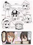 6+girls :3 ahoge anchor_choker animal animal_on_head bangs beret bismarck_(kantai_collection) black_hair blunt_bangs braid brown_eyes brown_hair chibi closed_eyes collar comic commandant_teste_(kantai_collection) commentary crown cup dress glasses gloves green_eyes grin hair_between_eyes hairband hand_on_own_chin hat headdress headgear hibiki_(kantai_collection) ido_(teketeke) iowa_(kantai_collection) kantai_collection long_hair mini_crown multiple_girls mutsu_(kantai_collection) nagato_(kantai_collection) notebook off-shoulder_dress off_shoulder on_head one_eye_closed open_mouth peaked_cap pointer pom_pom_(clothes) relationship_graph remodel_(kantai_collection) roma_(kantai_collection) scarf school_uniform serafuku short_hair sketch sleeveless smile snail sparkle star steam teacup translated verniy_(kantai_collection) warspite_(kantai_collection)